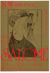 Salome_NHKSO002