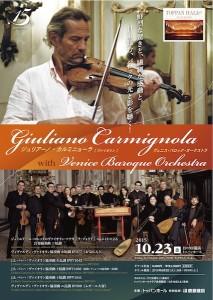 carmignola2