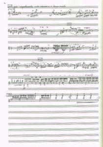 『天女散華』第3部終尾のギターソロ 64p